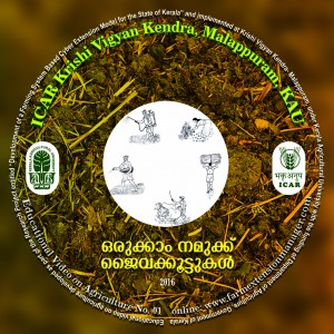 CD TOP LABEL Jaivakrishi copy