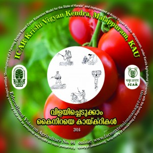 CD TOP LABEL vegetable copy